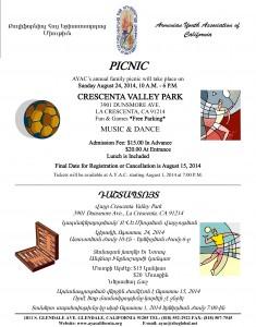 08.Aug.24 Picnic